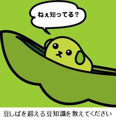 【FF14】豆知識アレコレ